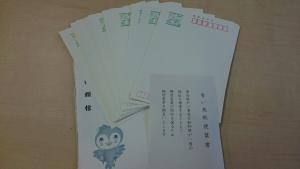 青い鳥郵便葉書
