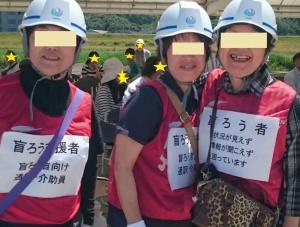 【画像】水防演習3