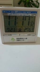 【画像】SEIKO電波クロック