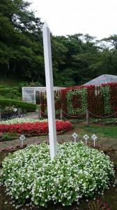 日時計花壇