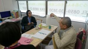 【画像】職員会議2