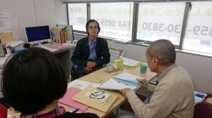【画像】職員会議1
