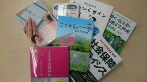 【画像】TDBライブラリー蔵書