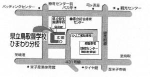 【画像】所在地地図