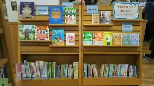 【画像】図書館の手話コーナー
