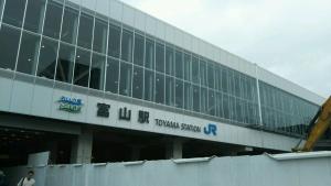 【画像】富山駅