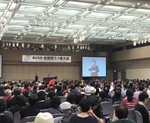 【画像】開会式