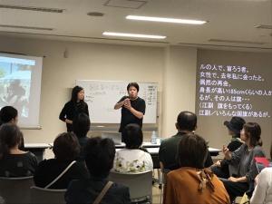 【画像】講演会3