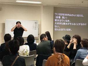 【画像】講演会5