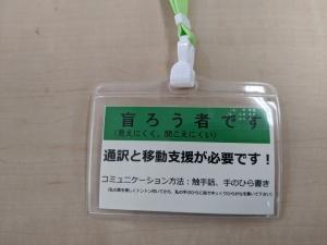 【画像】カード
