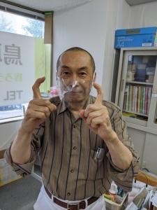 【画像】透明マスク