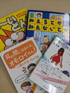 【画像】TDBライブラリー入荷の本