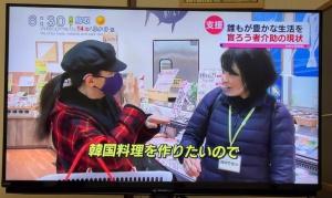 【画像】ニュースの中のYUKIと通訳介助者の買い物風景