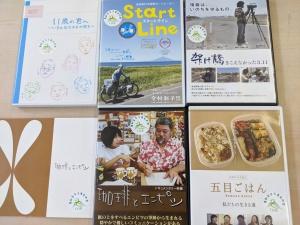 【画像】DVD
