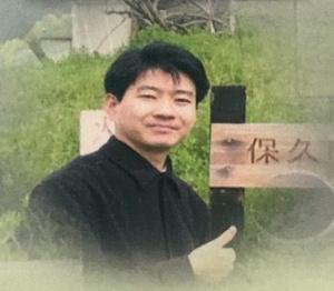 【画像】那須氏